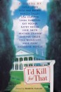book_13_id_kill_for_that
